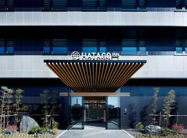 HATAGO INN Shizuoka Yoshida IC, hotel in Shimada