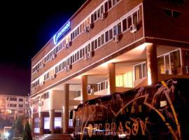 Galmondo Hotel, hotel din Galaţi