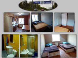 House on Komsomolskaya 13-2, spa hotel in Baykalsk