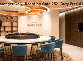 Terminal 2 Incheon Airport Transit, hotel perto de Aeroporto Internacional de Incheon - ICN,