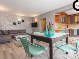 Parchevich 31 Center Apartment, ваканционно жилище в София