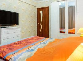 Apartment TwoPillows on Lenina 52, отель в Воркуте