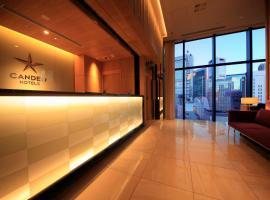 Candeo Hotels Tokyo Shimbashi, hotel in Minato, Tokyo