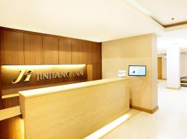 Jinjiang Inn Ortigas, hotel in Manila