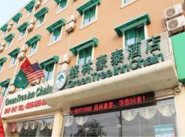 GreenTree Inn ShanDong JiNan Bus Terminal Station Express Hotel, отель в Цзинане