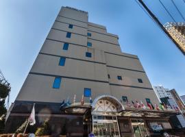 Youngbin Hotel, hotel near Dongdaemun Market, Seoul