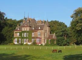 Gîte du Châtelet, hotel near Villers Abbey, Villers-la-Ville
