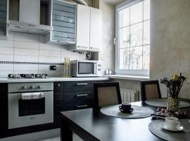 Old Town Apartments, апартаменти у місті Кам'янець-Подільский