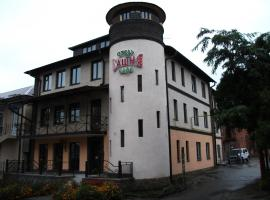Отель Башня, отель в Кисловодске
