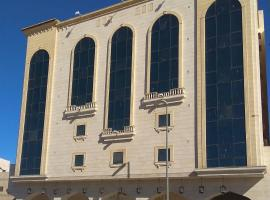 Al Masah Al Thahabia, hotel perto de Mazaya Mall, Medina