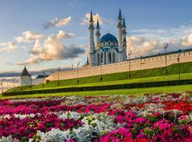 Апартаменты на Островского 9, отель в Казани, рядом находится Петропавловский собор