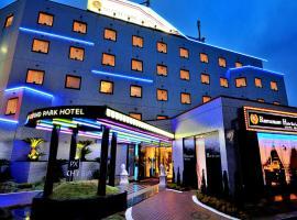 Grand Park Hotel Panex Chiba, hotel dicht bij: Internationale luchthaven Narita - NRT, Chiba