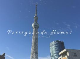 Petit Grande Homes, hotel in Tokyo