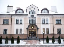 Hotel 903, hotel in Pskov