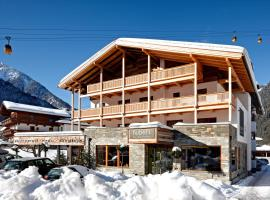 Huber's Boutique Hotel, boutique hotel in Mayrhofen