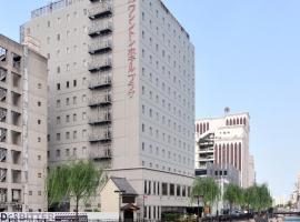 博多中洲ワシントンホテルプラザ、福岡市のホテル