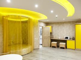 Erzi club Hotel, hotel in Krasnogorsk