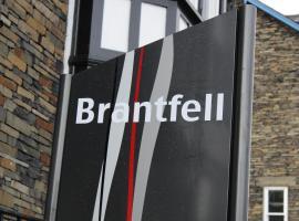 Brantfell House, budget hotel in Ambleside