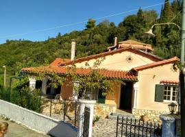 Traditional house Garounas, pet-friendly hotel in Agios Gordios