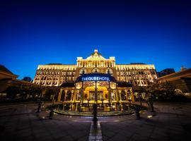 The Qube Hotel Nanchang East, отель в городе Наньчан