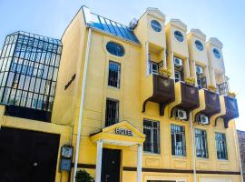 Hotel Residence Hill, hotel in Tbilisi City