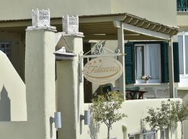 Filoxenia, hotel near Church of Kechrovouni, Tinos Town