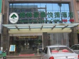 Greentree Inn Shenzhen Kengzi Express Hotel, hotel in Longgang