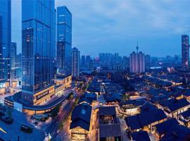 春熙路258酒店公寓, hotel near Chunxi Road, Chengdu