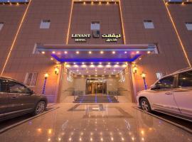 Levant Hotel, hotel em Najran
