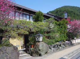 Ryoso Chatani, ryokan a Kyoto