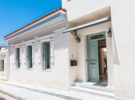 Dreamy House Near Acropolis, hotel near Gazi - Technopoli, Athens