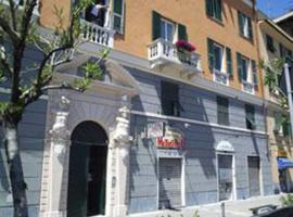 B&B Blue Home, hotel near Genoa Cristoforo Colombo Airport - GOA,