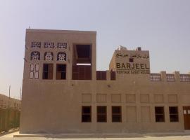 Barjeel Heritage Guest House, hotel near Saeed Al Maktoum House, Dubai
