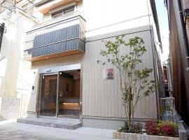 Ambiera Doza, serviced apartment in Nagasaki