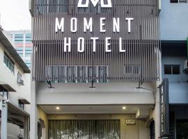 Moment Hotel, hotel di Petaling Jaya