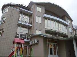 Hotel Dgemetinskiy, budget hotel in Anapa