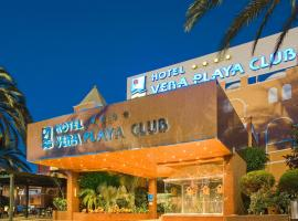 Vera Playa Club Hotel, hotel en Vera