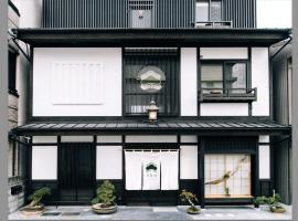 Hatagoro, hotel in Kyoto