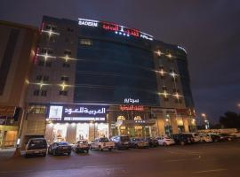 Sadeem Al Fajr Hotel Suites, apartment in Taif