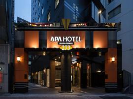 APA Hotel Kanda Ekimae, Apa hotel in Tokyo