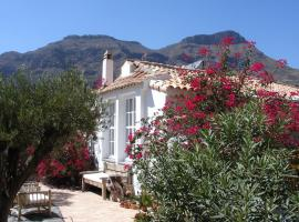 Casa Rural Palomar - Adults Only, guest house in Fátaga