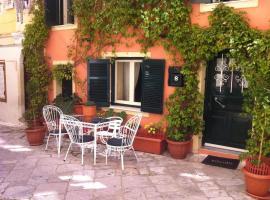 Ousakof, pet-friendly hotel in Corfu Town