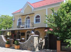 Mala Praha, hotel in Uzhhorod