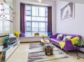 Lavender Apartment Branch, apartment in Guangzhou