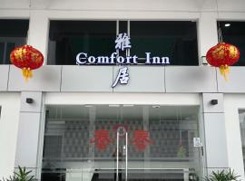 Comfort Inn, budget hotel in Sibu