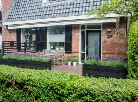 't Wente, budget hotel in Schiermonnikoog