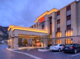 Hampton Inn & Suites Rifle, Hotel in Rifle
