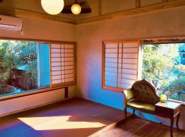 Guest House Kobako, ostello a Kyoto