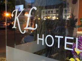 KL酒店,納閩的飯店
