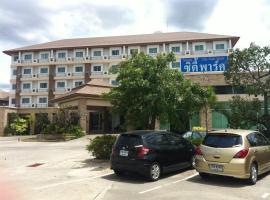 City Park Hotel Korat โรงแรมในนครราชสีมา